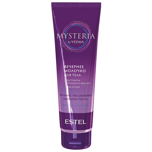 Молочко для тела Estel Professional Mysteria by Vedma, 150 мл