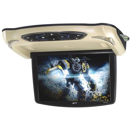 Автомобильный телевизор ACV AVM-7013 черный/серый/бежевый