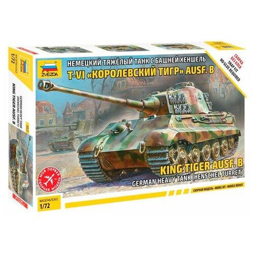 Сборная модель ZVEZDA Немецкий танк T-VIB