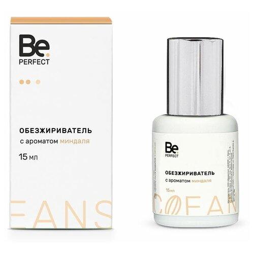 Купить Be Perfect Обезжириватель с ароматом миндаля, 15 мл, BePerfect