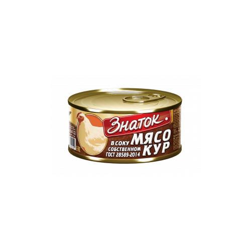 Мясо кур в собственном соку (0,325 кг)