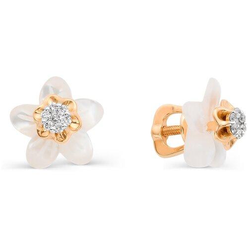 АЛЬКОР Серьги Цветы с бриллиантами из красного золота 2300-100 алькор серьги цветы с 2 бриллиантами из красного золота 23613 100