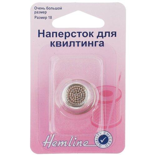 Купить Hemline Напёрсток для квилтинга Premium Quality XL, размер 18 мм серебристый, Инструменты и аксессуары