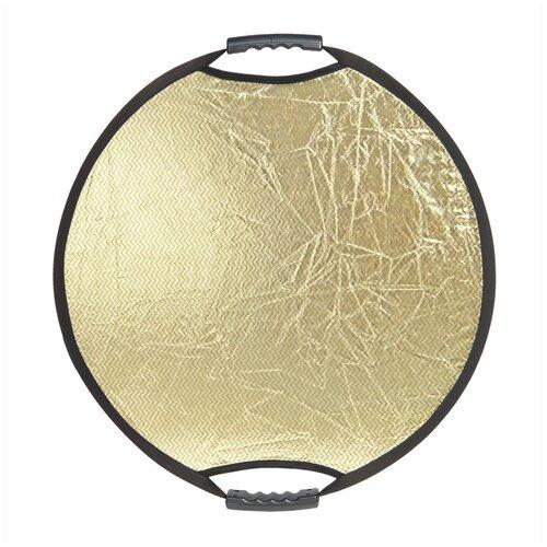 """Отражатель Falcon Eyes """"CFR-22M HL"""" диаметр 56 см золотисто-серебристые полоски"""