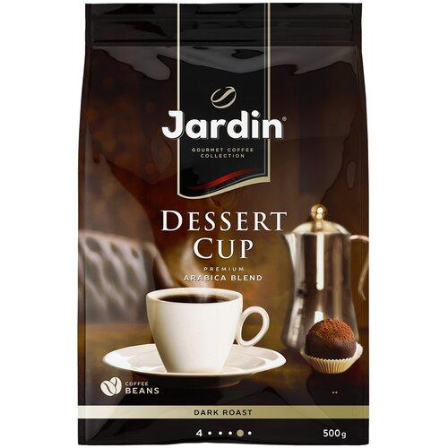 кофе молотый jardin dessert cup 250 г Кофе в зернах Jardin Dessert cup, 500 г