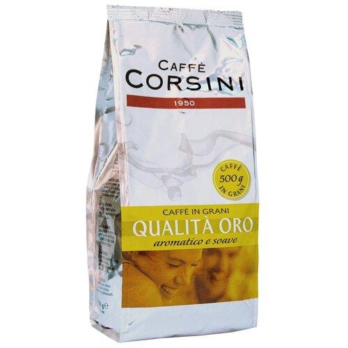Кофе в зернах Caffe Corsini Qualita Oro, 500 г кофе в зернах oro caffe cremoso 1 кг