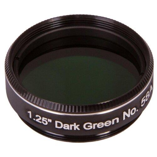 "Фото - Светофильтр Synta Explore Scientific №58A 1.25 Dark Green 73 светофильтр поляризационный переменный explore scientific 2"""