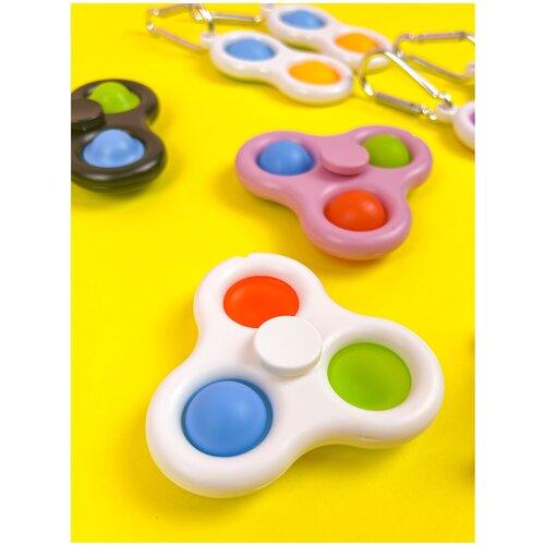 Брелок-спинер Simple Dimple 3 кнопки / Pop it Тактильная Игрушка антистресс с пузырьками / Симпл димпл пупырка сенсорная игрушка для развития моторики / Развивающая игра для детей и взрослых (Синий)