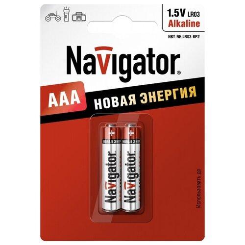 Фото - Батарейка AAA - Navigator Alkaline LR03-2BL (2 штуки) 94 750 элемент питания navigator 94 750 nbt ne lr03 bp2