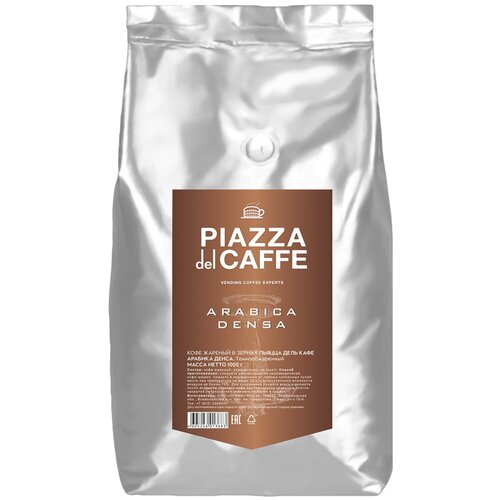 Кофе в зернах PIAZZA del CAFFE Arabica Densa промышленная упаковка, 1 кг футболка piazza italia piazza italia pi022emcbzd0