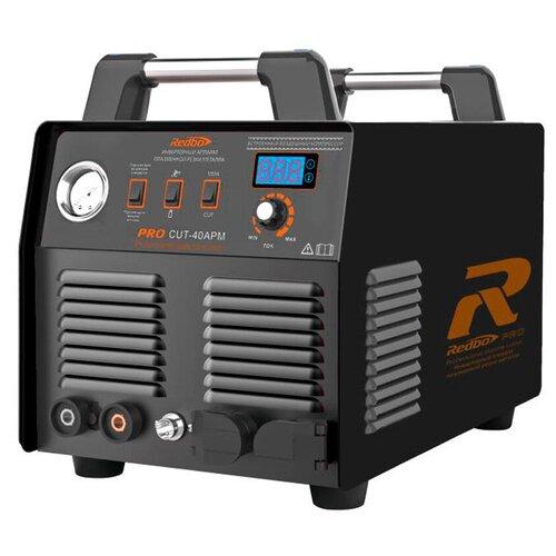 Аппарат плазменной резки Redbo PRO CUT-40APM (встроенный компрессор + сварка MMA)