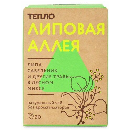 Чайный напиток «Липовая аллея», 20 пакетиков, «Тепло», Москва недорого