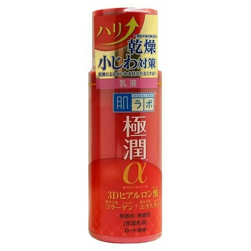 Rohto HADALABO Gokujyun Alpha Молочко для лица с гиалуроновой кислотой 140 мл.