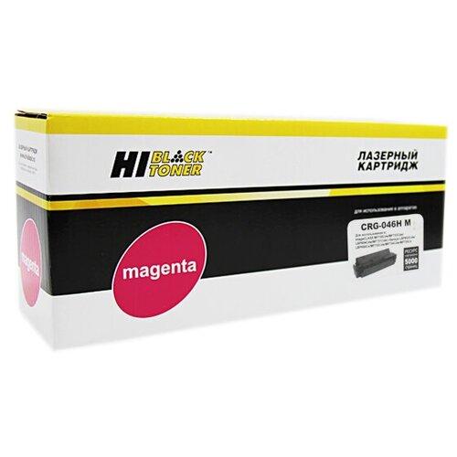 Фото - Картридж Hi-Black (HB-№046H M) для Canon LBP-653/654/MF732/734/735, M, 5K картридж aquamarine 046h m совместимый с картриджем canon 046h m