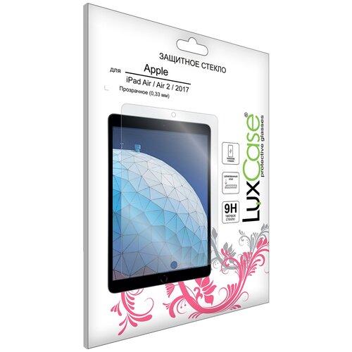 Защитное стекло для iPad / iPad Air / Air 2 / 2017 9.7
