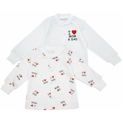 Комплект рубашечек (кофт) детских Amarobaby Love, белый, 2 шт., 74