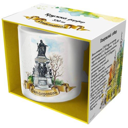 Кружка «Симферополь. Памятник Екатерине II» (подарочная упаковка)