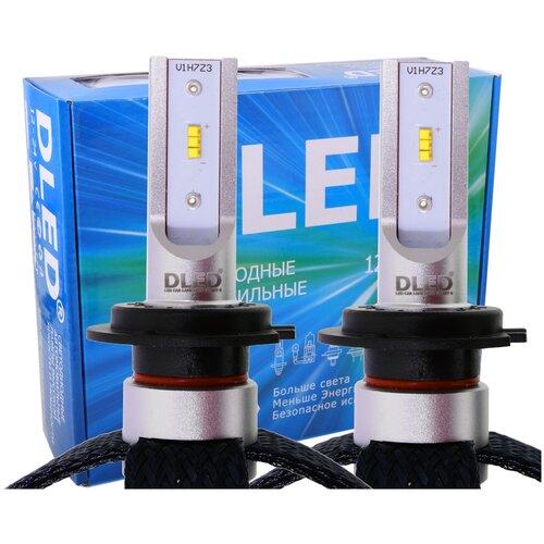 Автомобильная светодиодная лампа H7 SMART 4 PRO DLED (Комплект 2 лампы)