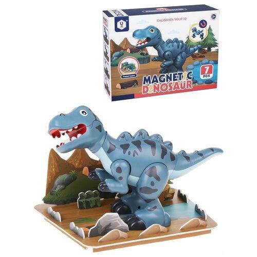 Фото - Магнитный конструктор Наша Игрушка Динозавр, 7 деталей (HD399A) конструкторы наша игрушка гибкий динозавр 27 деталей