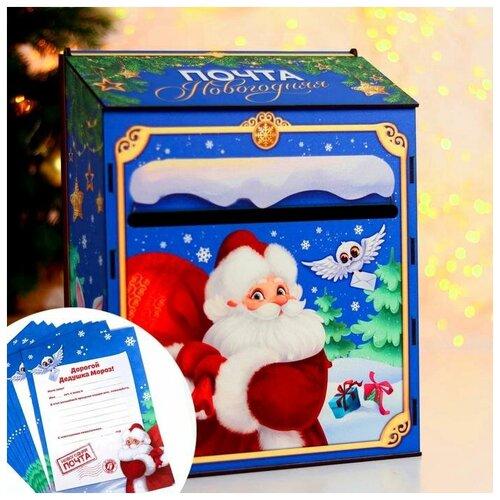 Волшебный комодик Почта Деда Мороза, А004 7052982 усачев а почта деда мороза сказочная повесть