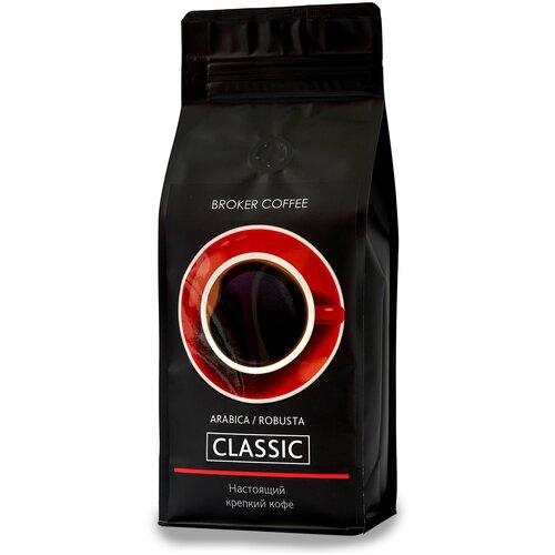 Кофе в зернах BROKER COFFEE CLASSIC, свежеобжаренный, 500 г, брокер кофе