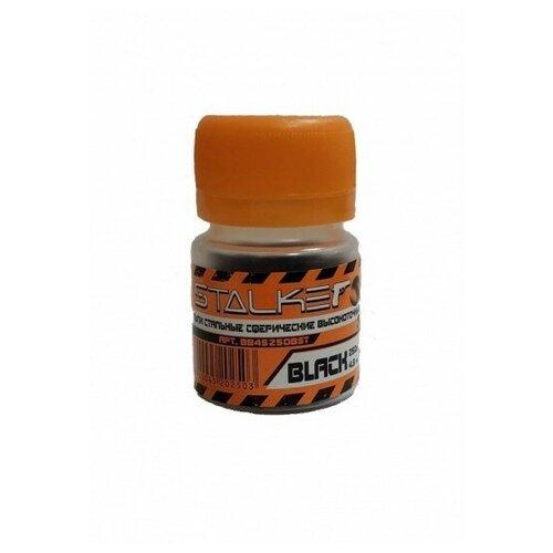 Шарики для пневматики STALKER BLACK 4,5 мм чёрные (250 шт)