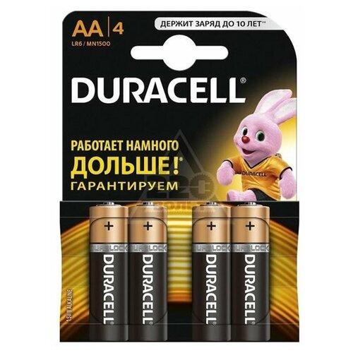 Батарейка Duracell AA. 4 шт. Алкалиновая