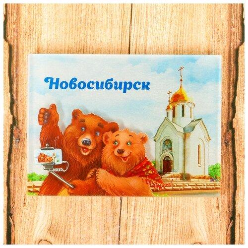 Акриловый магнит «Новосибирск» (Часовня Святого Николая). 7.5 х 5.5 см 3130135