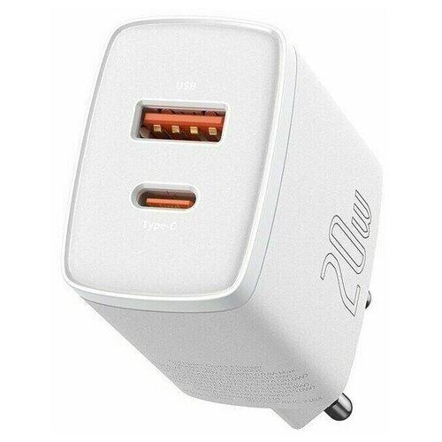 Фото - Сетевое зарядное устройство Baseus Compact QC, 20W, USB(A+C) (CCXJ-B02) белое зарядное устройство baseus compact quick charger u c 20w eu black ccxj b01
