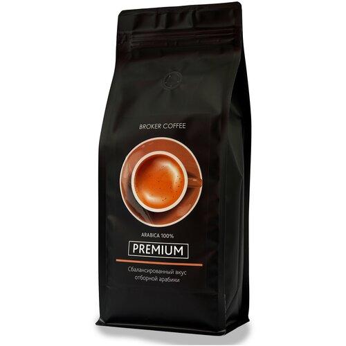 Кофе в зернах BROKER COFFEE PREMIUM, свежеобжаренный, 1 кг, брокер кофе