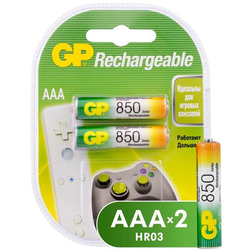 Аккумулятор перезаряжаемый GP 850mAh АAA HR03 NiMh