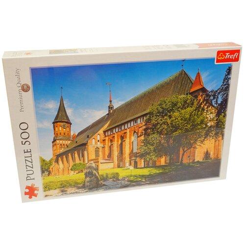Пазлы Trefl Калининград Кафедральный собор, 500 элементов