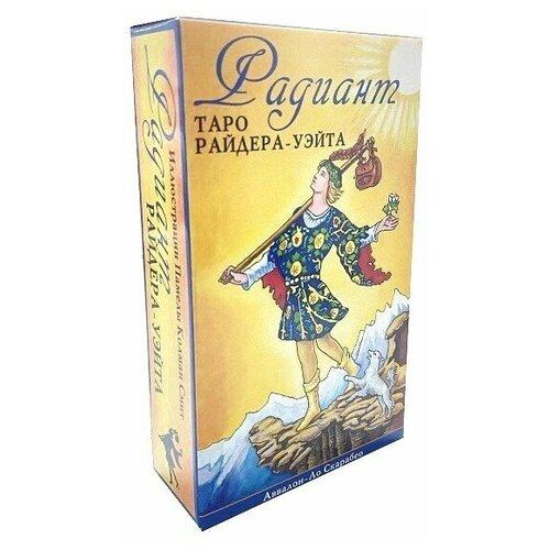 Карты Радиант Таро Райдера Уэйта (русская версия) / Radiant Rider-Waite Tarot (russian version) - Lo Scarabeo