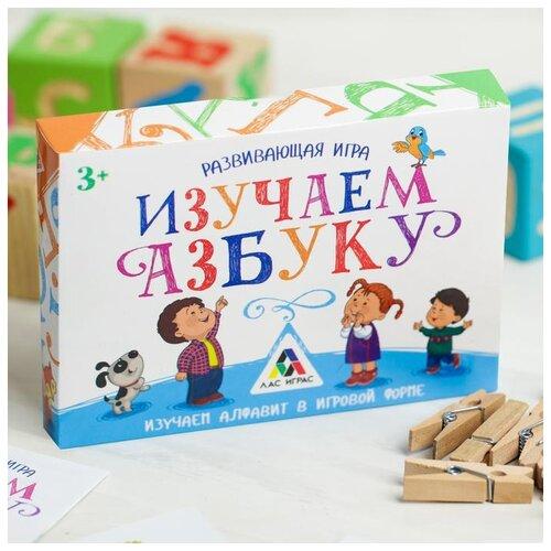 Купить Развивающая игра Лас Играс Изучаем азбуку с прищепками (4064521), Настольные игры