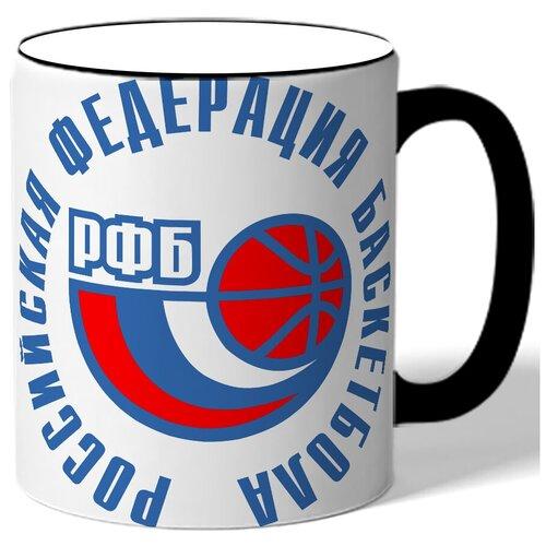 Кружка РФБ Российская Федерация Баскетбола