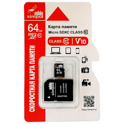 Фото - Карта памяти Simpol microSDXC Class 10 MSD-64GBC10A 64GB, адаптер SD, цвет: черный карта памяти simpol microsdxc class 10 uhs i u3 v30 4k msd 64gbu3a 64gb адаптер sd цвет черный