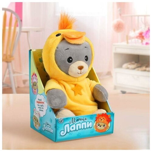Мишка Лаппи Мягкая игрушка «Медвежонок Лаппи - утёнок», 22 см