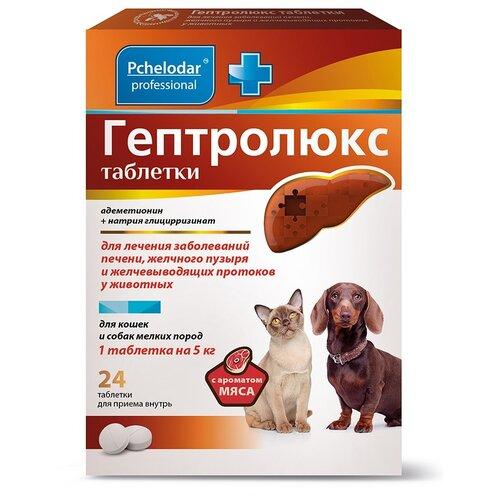 Пчелодар Гептролюкс таблетки для кошек и мелких пород собак упаковка, 24 таб
