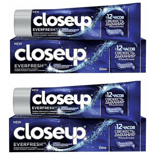 Купить CLOSEUP Зубная паста взрывной ментол 100мл (2 шт в наборе)