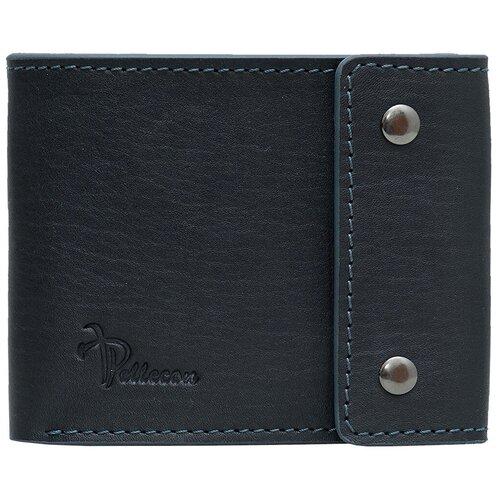 Портмоне мужское Pellecon 007-508-1