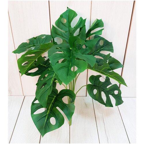 Искусственное растение Монстера/Искусственные растения для декора/ Декоративные цветы/Искусственные растения/ Декор для дома