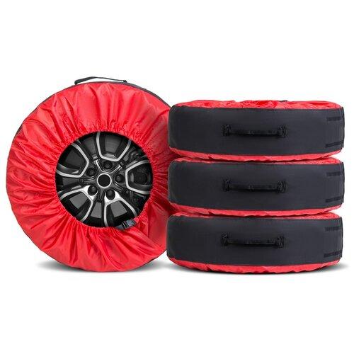 """Чехлы AutoFlex для хранения автомобильных колес размером от 15"""" до 20"""", полиэстер 600D, 4 шт, 80401"""