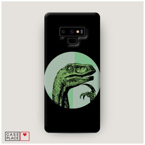 Чехол Пластиковый Samsung Galaxy Note 9 Мем задумчивый динозавр