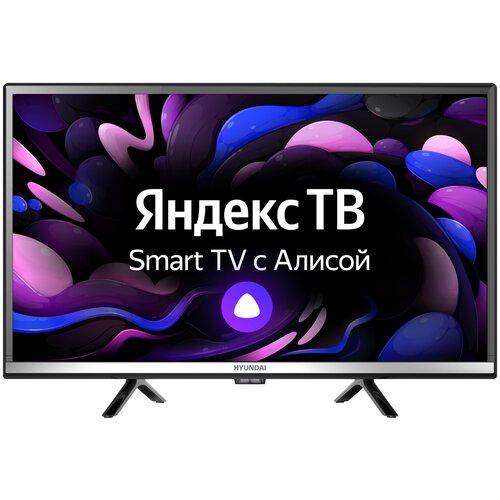 Фото - Телевизор Hyundai H-LED24FS5001 24 (2020) на платформе Яндекс.ТВ, серебристый/черный антенна hyundai h tai260