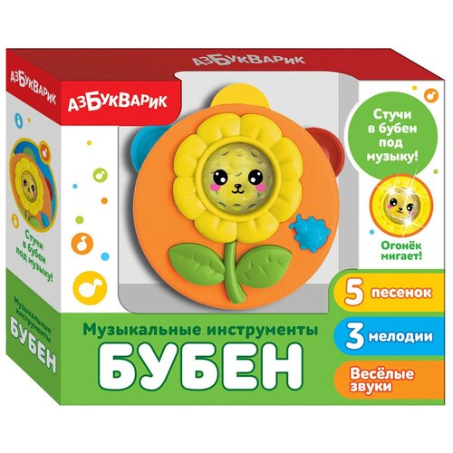 Купить Музыкальная игрушка Бубен , оранжевый, Азбукварик, Детские музыкальные инструменты