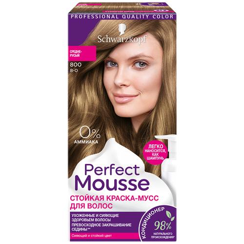 Купить Schwarzkopf Perfect Mousse Стойкая краска-мусс для волос, 800 средне-русый