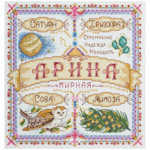 Купить Набор для вышивания крестиком PANNA с бисером, Именной оберег, Арина (SO-1719), Наборы для вышивания