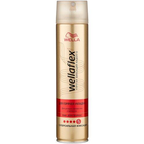 Купить Wella Лак для волос Wellaflex Для горячей укладки суперсильной фиксации, экстрасильная фиксация, 250 мл