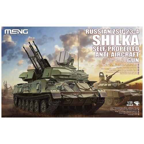 realts voyager models 1 35 modern russian t 90 dozer basic detail set for meng ts 014 Сборные модели MENG TS-023 зенитная самоходная установкаRUSSIAN ZSU-23-4 SHILKA SELF-PROPELLED ANTI-AIRCRAFT GUN 1/35