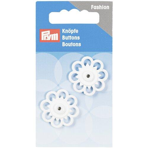 Фото - Prym Кнопки пришивные Цветок 341938, белый, 25 мм, 2 шт. prym кнопки пришивные квадратные 347125 белый 9 мм 15 шт